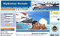 Mykonos_Hotels_Travel_Guide