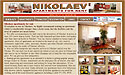 Nikolaev_Apartments_For_Rent