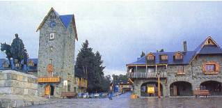 Civic center in downtown Bariloche